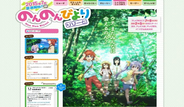 TVRIP Non Non Biyori Repeat