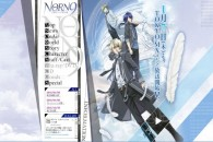 Title: [TVRIP] Norn 9: Norn + Nonetto [NORN9 ノルン+ノネット] 第01-12話 全 Anime Information Japanese Title: NORN9 ノルン+ノネット English Title: Norn 9: Norn + Nonetto Type: TV Series, unknown number of […]