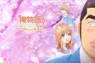 Title: [TVRIP] Ore Monogatari!! [俺物語!!] 第01-24話 全 Anime Information Japanese Title: 俺物語!! English Title: Ore Monogatari!! Type: TV Series, unknown number of episodes Year: 09.04.2015 till ? Categories: manga, shoujo […]