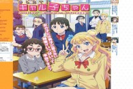 Title: [TVRIP] Oshiete! Galko-chan [おしえて! ギャル子ちゃん] 第01-12話 全 Anime Information Japanese Title: おしえて! ギャル子ちゃん English Title: Please Tell Me! Galko Chan Type: TV Series, unknown number of episodes Year: 08.01.2016 […]