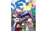 Title: [TVRIP] Osomatsu-san [おそ松さん] 第01-25話 全 Anime Information Japanese Title: おそ松さん English Title: Osomatsu-san Type: TV Series, unknown number of episodes Year: 06.10.2015 till ? Categories: – AniDB: http://anidb.net/perl-bin/animedb.pl?show=anime&aid=11347 Plot […]