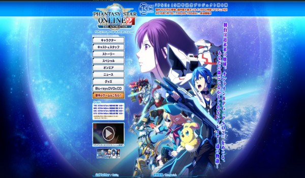 TVRIP Phantasy Star Online 2 The Animation