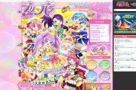Title: [TVRIP] PriPara [プリパラ] 第01-51話 全 Anime Information Japanese Title: プリパラ English Title: PriPara Type: TV Series, unknown number of episodes Year: 05.07.2014 till ? Categories: game, idol, music, musical […]