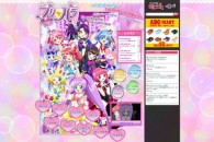 Title: [TVRIP] PriPara 2015 [プリパラ 2015] 第01-51話 Anime Information Japanese Title: プリパラ English Title: PriPara Type: TV Series, unknown number of episodes Year: 05.07.2014 till ? Categories: idol, music, musical […]
