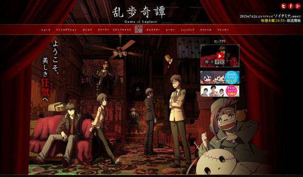 TVRIP Ranpo Kitan Game of Laplace