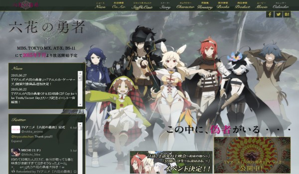 TVRIP Rokka no Yuusha