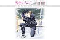 Title: [TVRIP] Sakamoto Desu ga? [坂本ですが?] 第01-12話 全 Anime Information Japanese Title: 坂本ですが? English Title: Haven`t You Heard? I`m Sakamoto Type: TV Series, unknown number of episodes Year: 08.04.2016 till […]