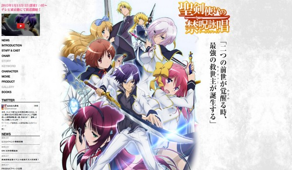 TVRIP Seiken Tsukai no World Break
