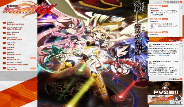 TVRIP Senki Zesshou Symphogear GX Believe in Justice and Hold a Determination to Fist.