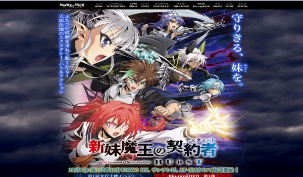 TVRIP Shinmai Maou no Testament Burst