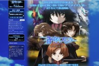 Title: [TVRIP] Soukyuu no Fafner: Dead Aggressor – Exodus 2 [蒼穹のファフナー Dead Aggressor EXODUS 2] 第01-13話 全 Anime Information Japanese Title: 蒼穹のファフナー Dead Aggressor EXODUS 2 English Title: Soukyuu no […]