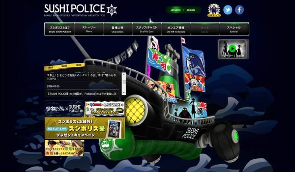 TVRIP Sushi Police
