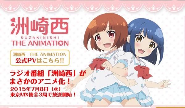 TVRIP Suzakinishi The Animation