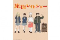 Title: [TVRIP] Tabi Machi Late Show [旅街レイトショー] 第01-04話 Anime Information Japanese Title: 旅街レイトショー English Title: Tabi Machi Late Show Type: TV Series, 4 episodes Year: 08.01.2016 till 29.01.2016 Categories: short […]