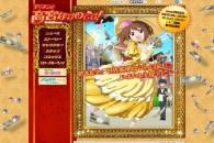Title: [TVRIP] Takamiya Nasuno Desu! [高宮なすのです!] 第01-12話 全 Anime Information Japanese Title: 高宮なすのです! English Title: Takamiya Nasuno Desu! Type: TV Series, unknown number of episodes Year: 07.04.2015 till ? Categories: […]