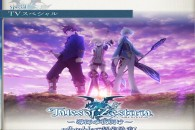 Title: [TVRIP] Tales of Zestiria: Doushi no Yoake [テイルズ オブ ゼスティリア ~導師の夜明け~] 全01話 Anime Information Japanese Title: テイルズ オブ ゼスティリア ~導師の夜明け~ English Title: Tales of Zestiria: Doushi no Yoake Type: […]