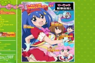 Title: [TVRIP] Teekyuu (2015) [てーきゅう (2015)] 第01-12話 全 Anime Information Japanese Title: てーきゅう (2015) English Title: Teekyuu (2015) Type: TV Series, unknown number of episodes Year: 07.04.2015 till ? Categories: […]