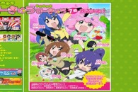 Title: [TVRIP] Teekyuu 7 [てーきゅう 7] 第01-12話 全 Anime Information Japanese Title: てーきゅう (2016) English Title: Teekyuu (2016) Type: TV Series, 13 episodes Year: 12.01.2016 till ? Categories: 4-koma, comedy, […]