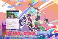 Title: [TVRIP] The Rolling Girls [THE ROLLING GIRLS] 第01-12話 全 Anime Information Japanese Title: THE ROLLING GIRLS English Title: The Rolling Girls Type: TV Series, unknown number of episodes Year: […]