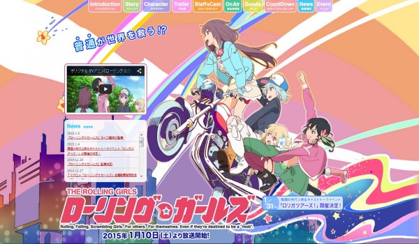 [TVRIP] The Rolling Girls [THE ROLLING GIRLS] 第01話