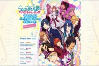 Title: [TVRIP] Uta no Prince-sama: Maji Love Revolutions [うたの☆プリンスさまっ♪ マジLOVEレボリューションズ] 第01-13話 全 Anime Information Japanese Title: うたの☆プリンスさまっ♪ マジLOVEレボリューションズ English Title: Uta no Prince-sama: Maji Love Revolutions Type: TV Series, unknown […]