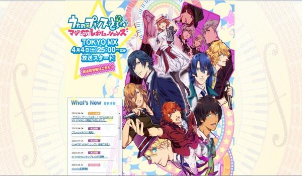 TVRIP Uta no Prince-sama Maji Love Revolutions