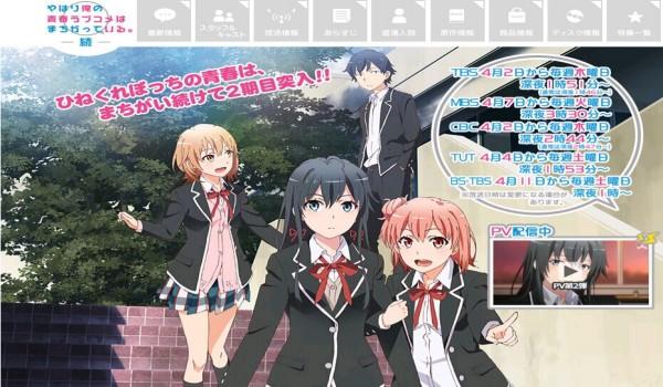 TVRIP Yahari Ore no Seishun Lovecome wa Machigatte Iru. Zoku
