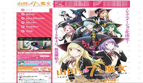 TVRIP Yamada-kun to 7-nin no Majo (2015)