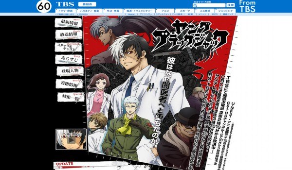 TVRIP Young Black Jack