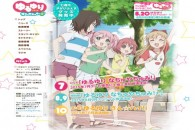Title: [TVRIP] Yuru Yuri Nachuyachumi!+ [ゆるゆり なちゅやちゅみ!+] 第01話 Anime Information Japanese Title: ゆるゆり なちゅやちゅみ!+ English Title: Yuru Yuri Nachuyachumi!+ Type: TV Series, unknown number of episodes Year: 21.08.2015 till 18.09.2015 […]