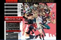 Title: [TVRIP] Tokyo ESP [東京ESP] 第01-12話 全 Anime Information Japanese Title: 東京ESP English Title: Tokyo ESP Type: TV Series, unknown number of episodes Year: 12.07.2014 till ? Categories: Manga, Shounen, […]