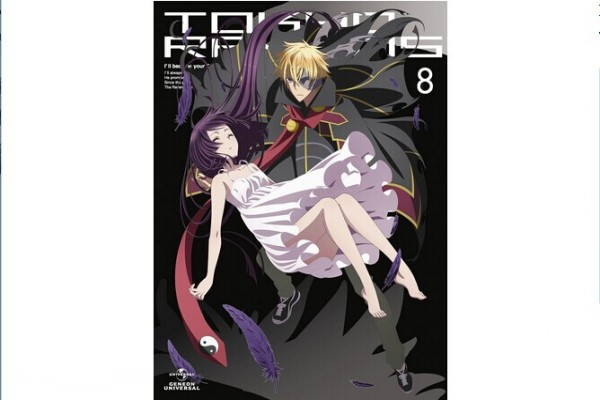 Tokyo Ravens VOL.08