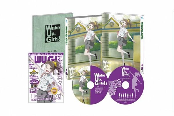 Wake Up, Girls! VOL.04